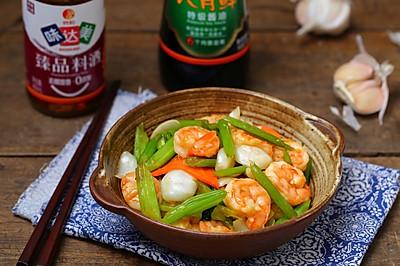 芹菜百合炒虾仁