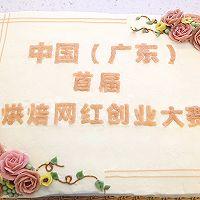 大号方形庆典蛋糕淡奶油抹面裱花的做法图解10