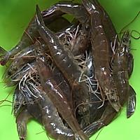 盐水基围虾的做法图解1
