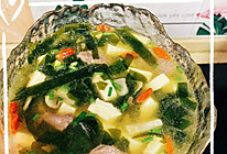 春季滋补牛肉裙带菜豆腐汤的做法