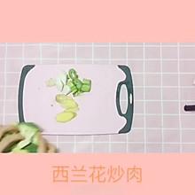 #美食视频挑战赛#西兰花炒肉