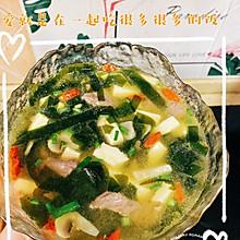 春季滋补牛肉裙带菜豆腐汤