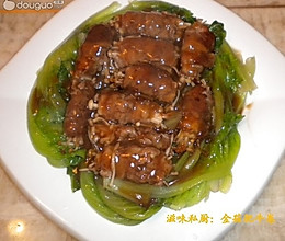 金菇肥牛卷的做法