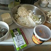 暖身暖胃的咖喱锅,同样适合减肥吃的做法图解1