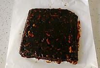 #福气年夜菜#补血养颜的红枣核桃糕的做法