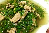雷公根瘦肉汤的做法