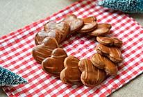 圣诞姜饼#圣诞烘趴 为爱起烘#的做法