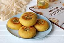 南瓜椰蓉红豆饼的做法