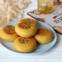 南瓜椰蓉红豆饼