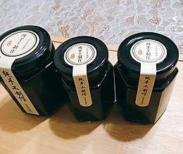 红糖姜汁的做法