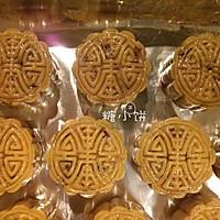 【叉烧云腿五仁月饼】&【五仁广式月饼】的做法图解17