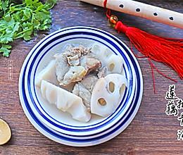 夷陵老祖魏无羡最爱喝的莲藕排骨汤的做法