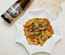 #李锦记旧庄蚝油鲜蚝鲜煮#李锦记蚝油体验-蚝油鸡柳的做法