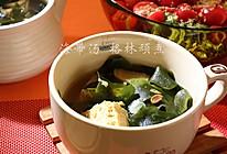 韩式海带豆腐汤的做法