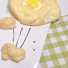 太阳蛋 早餐也要有颜值,10+#硬核菜谱制作人#