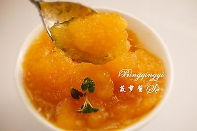 【菠萝酱】