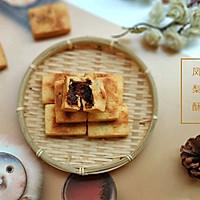 #馅儿料美食,哪种最好吃#凤梨酥的做法图解24