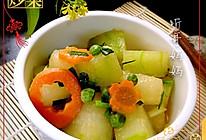 素食之——素烧冬瓜的做法