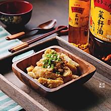 金沙芋艿#金龙鱼外婆乡小榨菜籽油外婆的食光机#