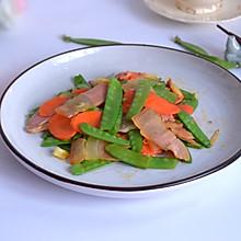 腊味荷兰豆#春季减肥,边吃边瘦#