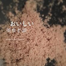 宝宝辅食#自制猪肉松#