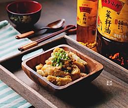 金沙芋艿#金龙鱼外婆乡小榨菜籽油外婆的食光机#的做法