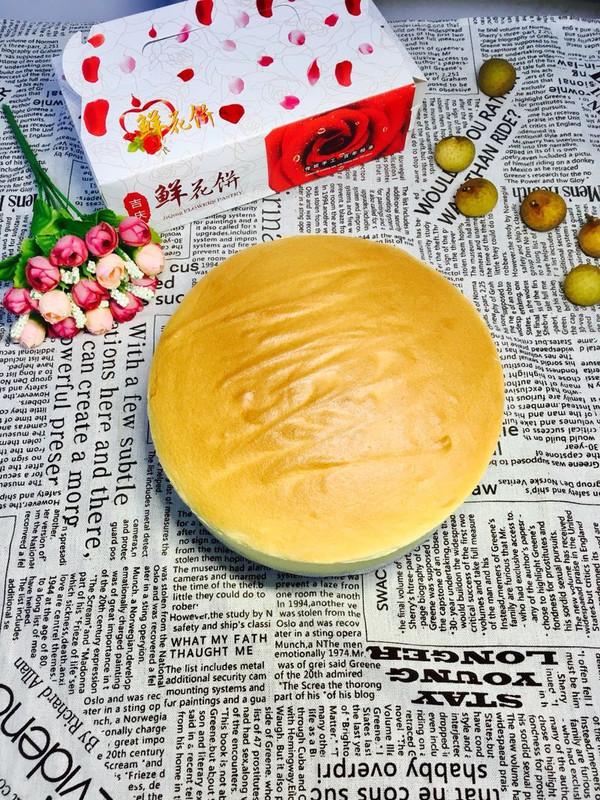 八寸无油酸奶蛋糕(减肥也能吃)的做法