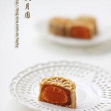 广式月饼.莲蓉蛋黄月饼--【食心食意】