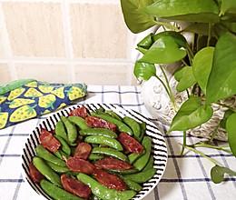 #肉食主义狂欢#广式腊肠炒甜豆的做法