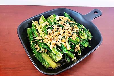 五分钟做好的蒜香虾皮油麦菜