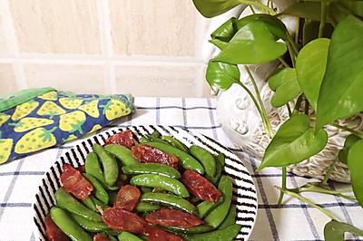 广式腊肠炒甜豆