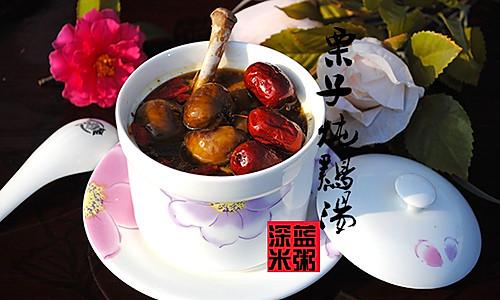 栗子炖鸡汤——月子汤品的做法