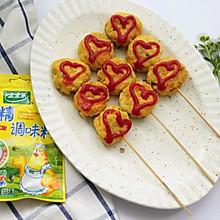 #做饭吧!亲爱的#蔬菜豆腐丸子串