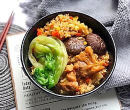 ㊙️【电饭锅鸡腿焖饭】吃一次就不能忘掉的做法