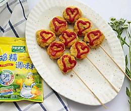 #做饭吧!亲爱的#蔬菜豆腐丸子串的做法