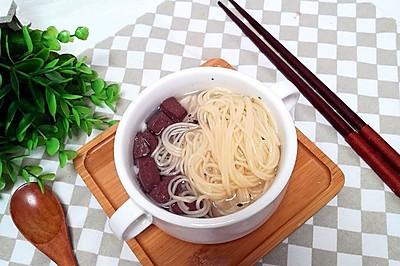 鸭血豆腐汤面