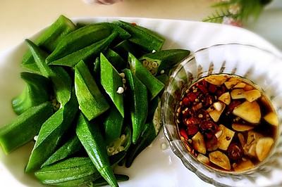 白灼秋葵~快捷的健康饮食