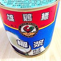 雄鷄標椰浆试用之---紫薯椰浆西米露的做法图解2