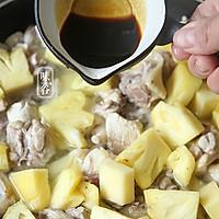 菠萝炒鸡的做法图解8