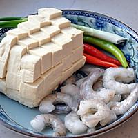 白玉虾仁豆腐的做法图解1