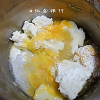 法式奶酪月饼--附奶油奶酪保存小窍门#手作月饼#的做法图解6