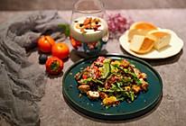 #换着花样吃早餐#藜麦什锦沙拉的做法
