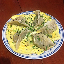 煎饺及鸡蛋煎饺
