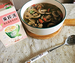 #饕餮美味视觉盛宴#口蘑秋葵枸杞鸡汤的做法