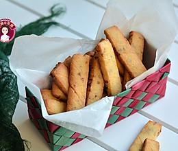 #童年不同样,美食有花样# 蔓越莓椰蓉酥条的做法