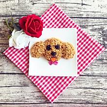 泰迪饭团#kitchenAid的美食故事#