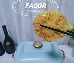 烤菠萝的做法