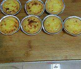 葡式,蛋挞的做法