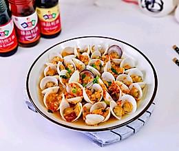 #味达美名厨福气汁,新春添口福#蒜蓉蛤蜊蒸金针菇的做法