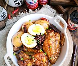 滋味香浓,好吃到可以开店的卤三鸡#中秋宴,名厨味#的做法
